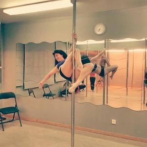 2b96cd429fa98 Maria - Porto,Porto: Instrutora de Pole Dance no Porto dou aulas em ...